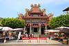 Cihji Palace 慈濟宮