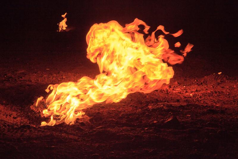 Hengchun Chuhuo 恆春出火