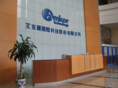 "The Amkor entryway.  Oddly enough, the chinese characters for ""amkor"" are pronounced ""eye-core""."