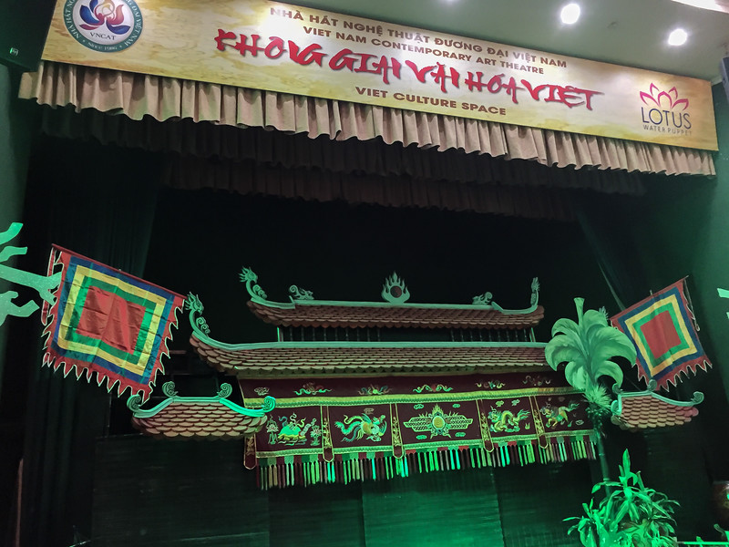 Stage inside the water puppet theater