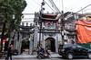 Another temple.  --  Un autre temple.