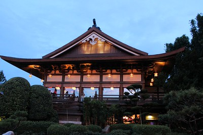 We did not eat in Japan but it had a beautiful restaurant.