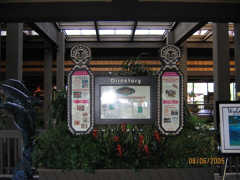 Polynesian Resort main lobby
