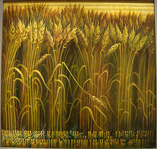 """June 23, 2010 - (The National Portrait Gallery / Washington D.C.) -- """"Wheat"""" painted by Thomas Hart Benton in 1967 after suffering a near-fatal heart attack"""