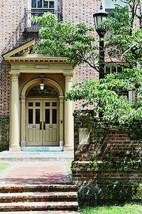 Old Dominion Hall Rear