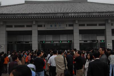 Xi ' an Trip - Terracotta - October 2, 2008
