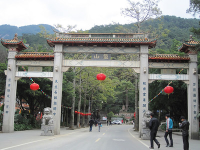 Fuzhou GuShan
