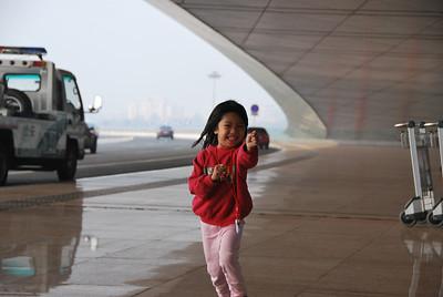 Xi'An City, Day 1 - October 1, 2008