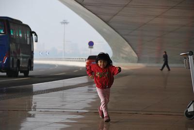 Xi'An City, Day 1 - October 1, 2008,