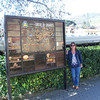 We arrive at Greve in Chianti.  This painted brass map was at a bus stop.