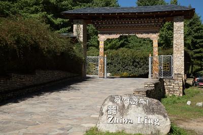 Bhutan (13 of 609)