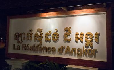 Dubai-AngkorWat (22 of 296)