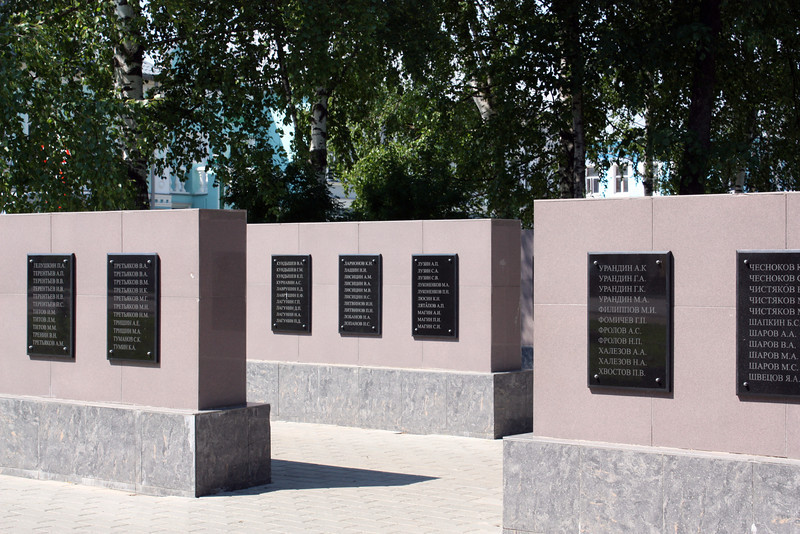 Names of those who gave their lives. Two heroes of the Soviet Union came from this village.