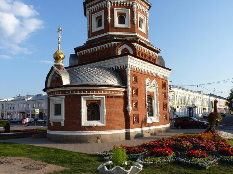 The Alexander Nevsky Chapel.