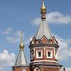 Domes of the Alexander Nevsky chapel.