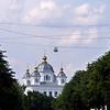 Yaroslavl domes.
