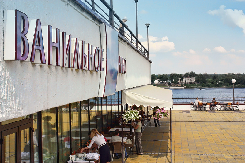 The Vanilla Sky restaurant on the Volga River. (7.12.2011)