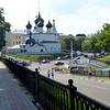 View of the Elijah the Prophet Church from the Volga embankment.