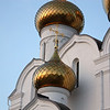 The golden domes of the Assumption Cathedral.