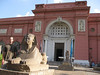 The entrance to the Egyptian Museum.