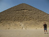 The first pyramid we visited - the Red Pyramid.