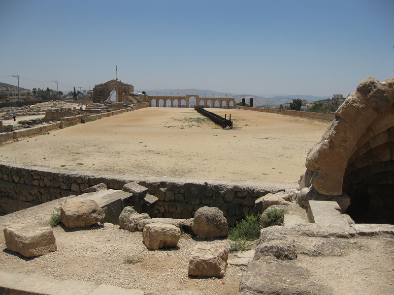 The hippodrome, where the chariots would race.