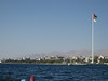 This is a shot of Aqaba. The flag-pole is massive.