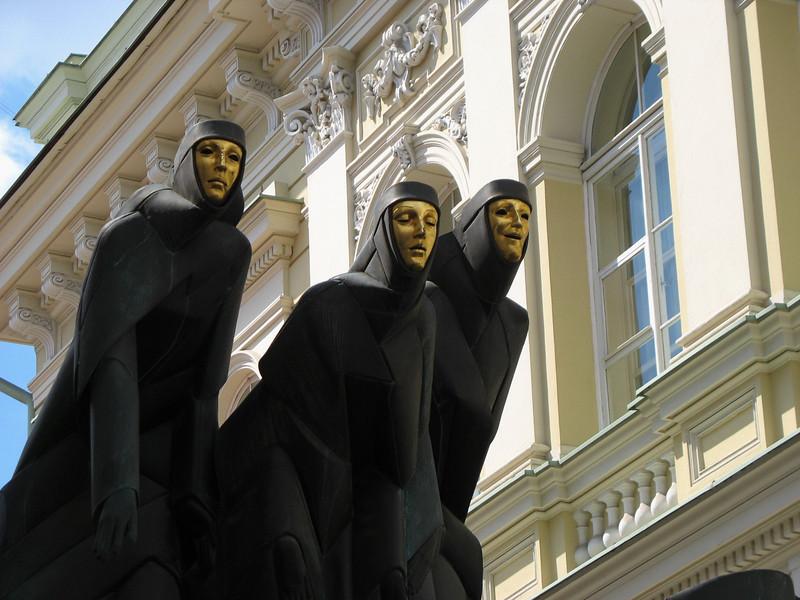 Entrance to Drama Theater. (Vilnius, Lithuania)