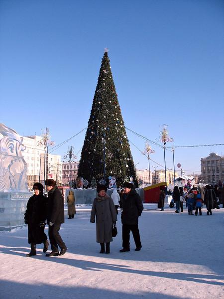 Chelyabinsk New Year.