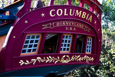 Backside of the Sailing Ship Columbia