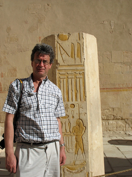 At Hatshepsut's Temple.