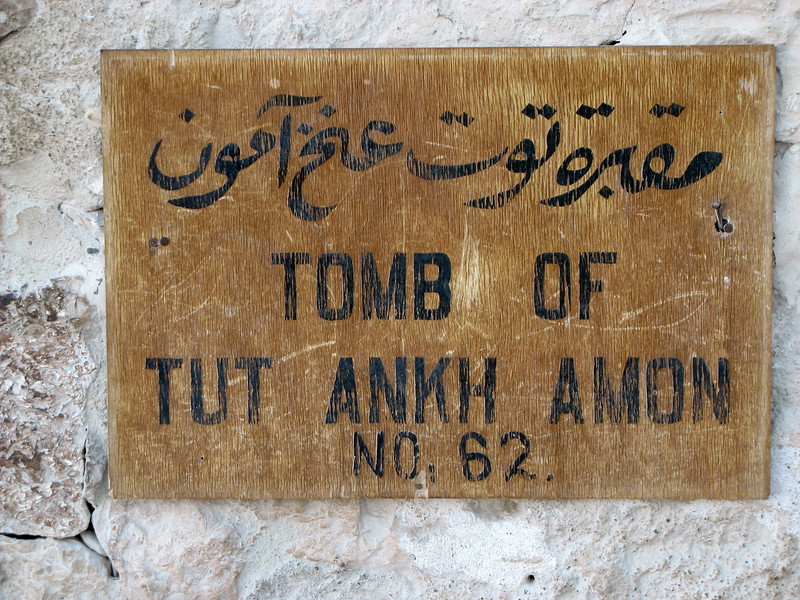 Valley of the Kings. Tut's Tomb.