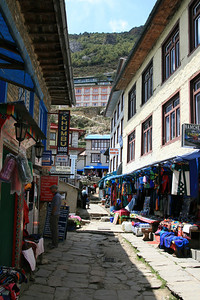 Streets in Namche