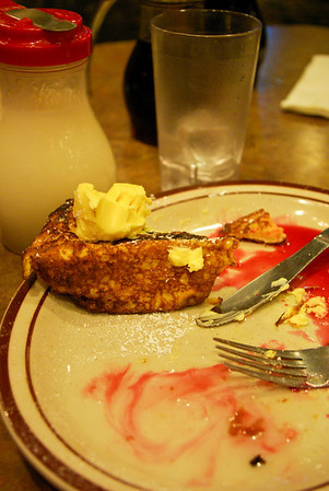 What it looked like.  (French Toast made from sweet bread with coconut syrup)