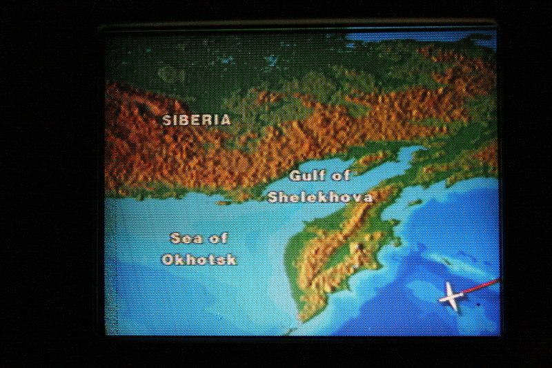 No thank you...  No detours to Siberia needed....