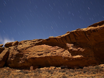 Stars and ruin at the campground