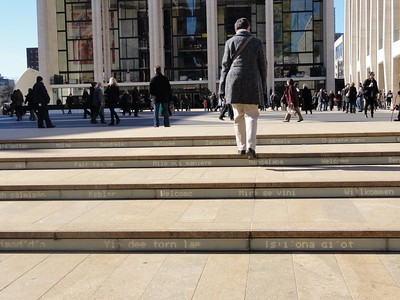 The steps leading to the Lincoln Center