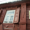 House where Maxim Gorky was raised.