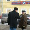 Rustem & Misha near Gorky's home.