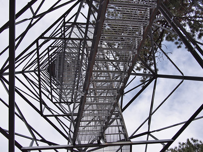 Fire tower.  Climbed this when I was a kid