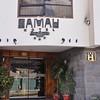 199 Samay Hotel