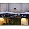 """Ba"" Kosher restaurant. Rome's Jewish Ghetto was formally abolished in 1888."