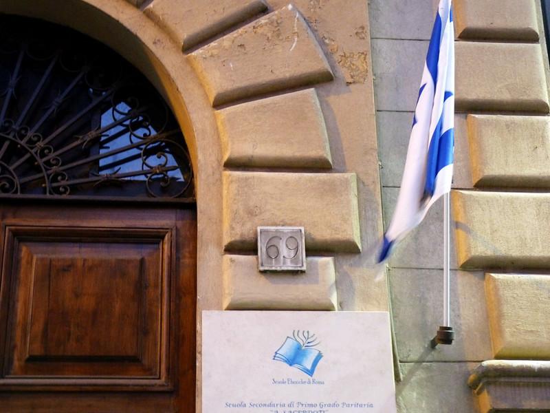 Jewish primary school.in the Jewish Ghetto.