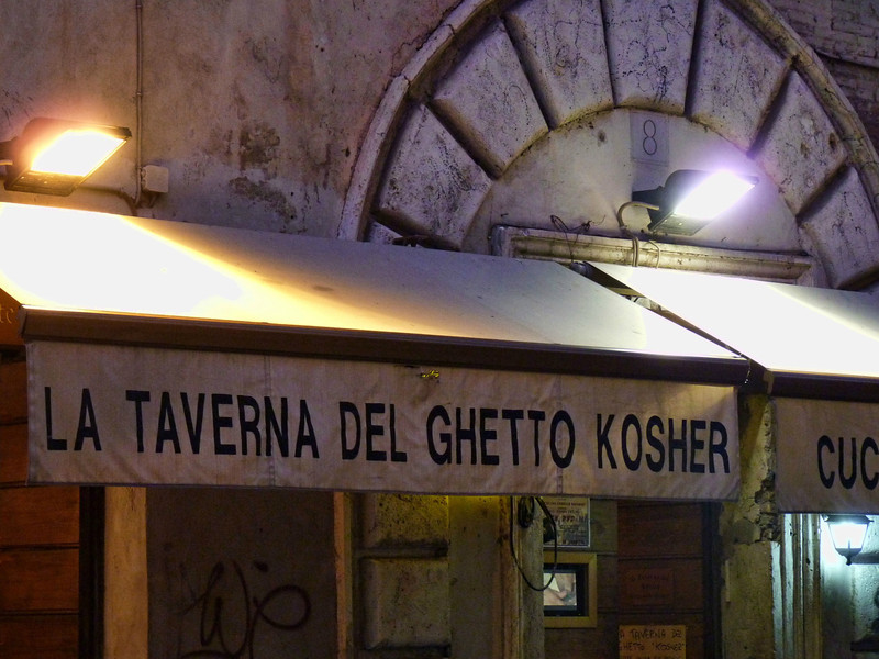 Kosher restaurant in the Jewish Ghetto. The Ghetto was established in 1555 & all Jews were required to live within its walls.