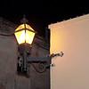 St. George Street lighting.