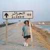 Less than 100 miles to Algeria.