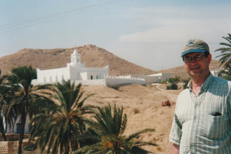 Matmata Mosque