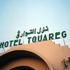 Hotel Touareg. Douz, Tunisia. A dump at the gateway to the Sahara.