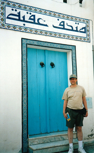 Outside Kairouan carpet store. Kairouan is famous for its carpets.