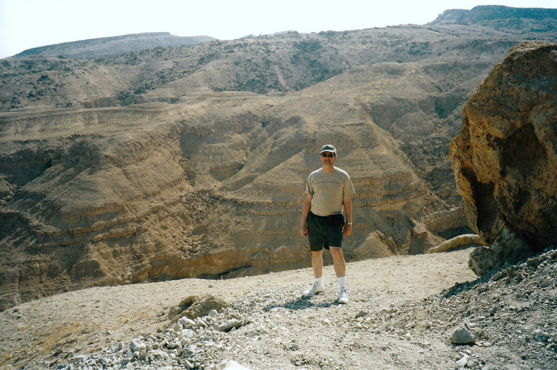 Overlooking the Atlas Mountains.